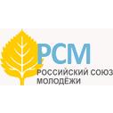 Общероссийская общественная организация «Российский Союз Молодёжи» (РСМ)